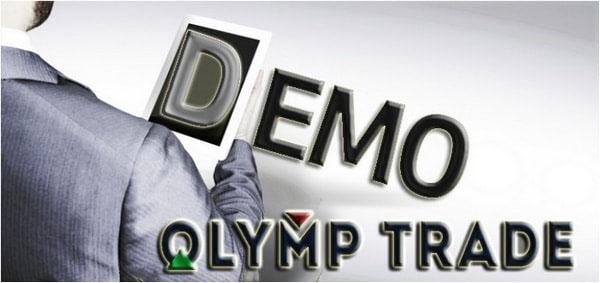 Олимп Трейд: демо-счет