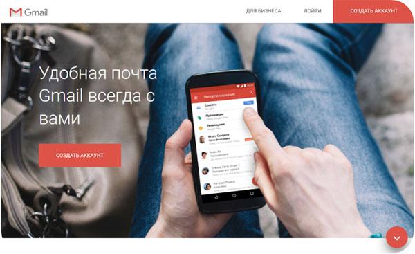 Olymp Trade: мобильное приложение